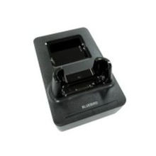 Picture for category Bluebird Chargers/Cradles